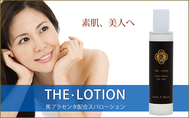 the_lotion64_40.fw_
